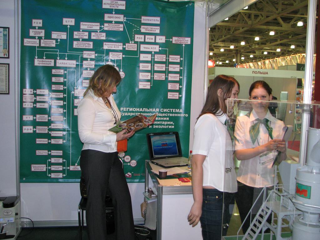 Выставка 2009 035