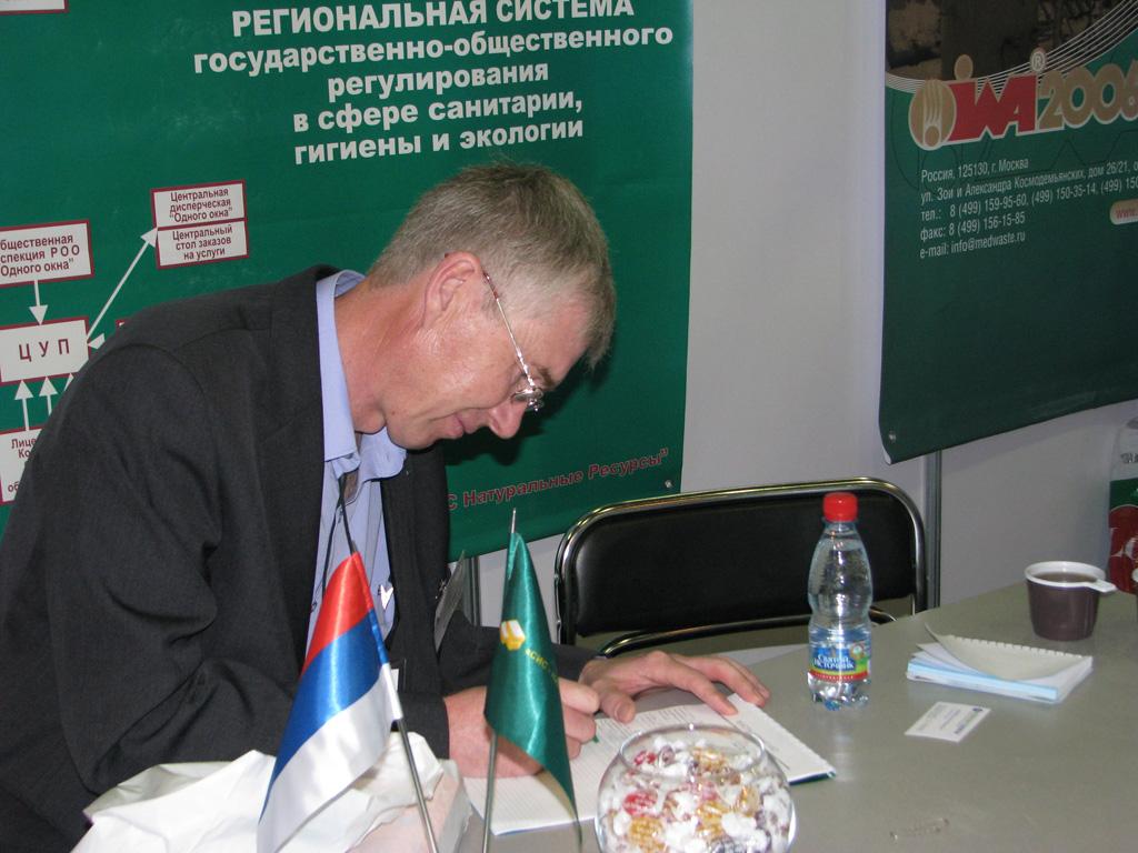 Выставка 2009 048