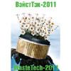 waste_tech_2011